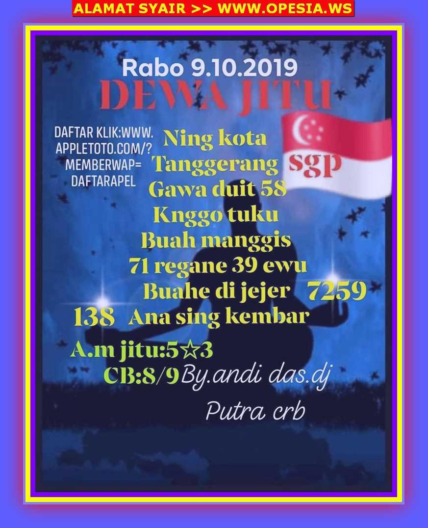Kode syair Singapore Rabu 9 Oktober 2019 4