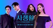 JTBC's upcoming drama 'Private Life' stops filming due to covid19