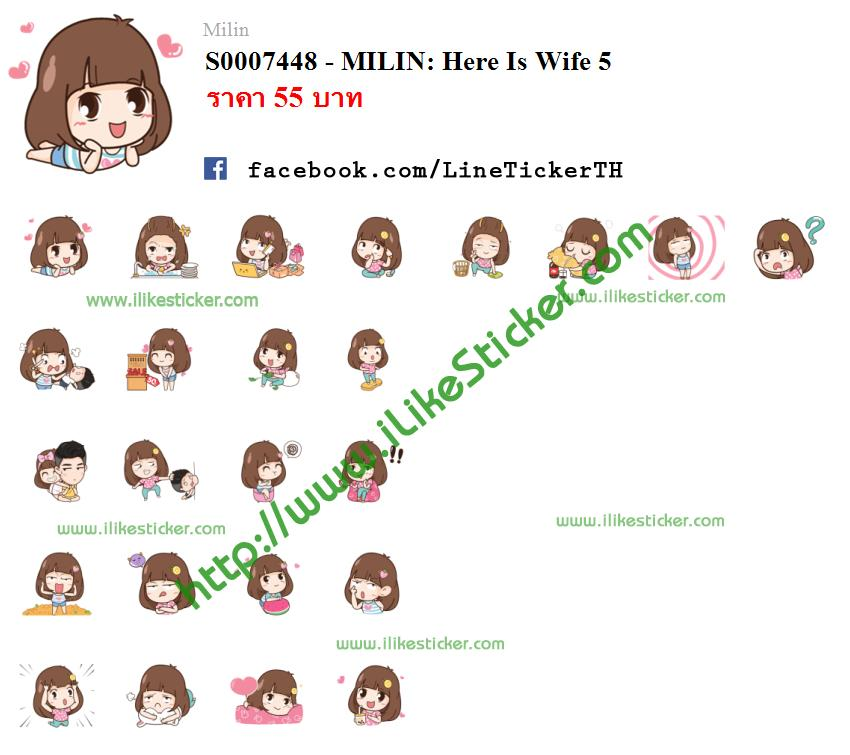 MILIN: Here Is Wife 5