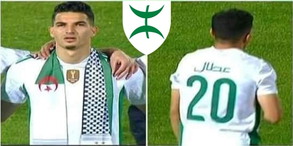 قميص متنخب الجزائر الجديد