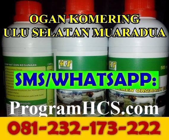 Jual SOC HCS Ogan Komering Ulu Selatan Muaradua