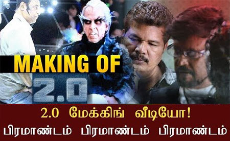 Making of 2.0 | Rajinikanth, Akshay Kumar | Shankar | A.R. Rahman | Lyca Productions