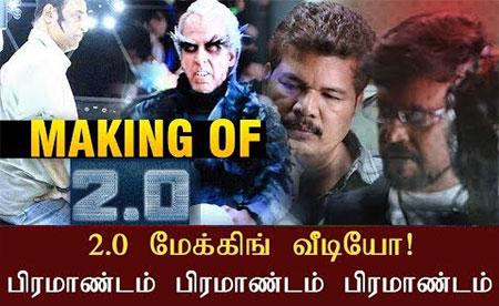 Making of 2.0   Rajinikanth, Akshay Kumar   Shankar   A.R. Rahman   Lyca Productions