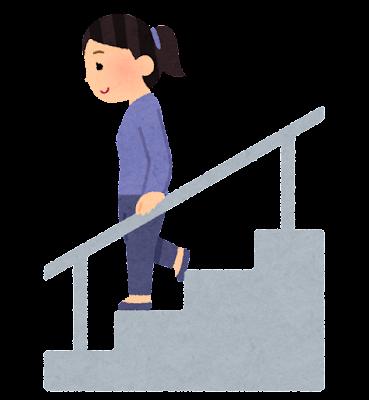手すりを持って階段を降りる人のイラスト(女性)