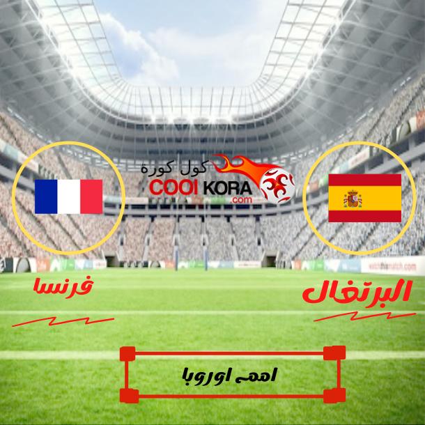 تقرير مباراة فرنسا أمام البرتغال بطولة امم اوروبا 2020