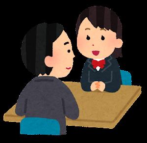 学校での相談のイラスト(笑顔・男性x女性)