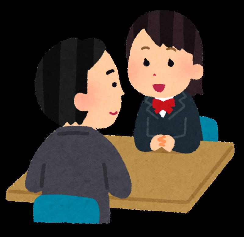 いろいろな学校での相談のイラスト笑顔 かわいいフリー素材集