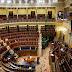El Congreso autoriza la prórroga del estado de alarma hasta el 12 de abril para hacer frente al COVID-19