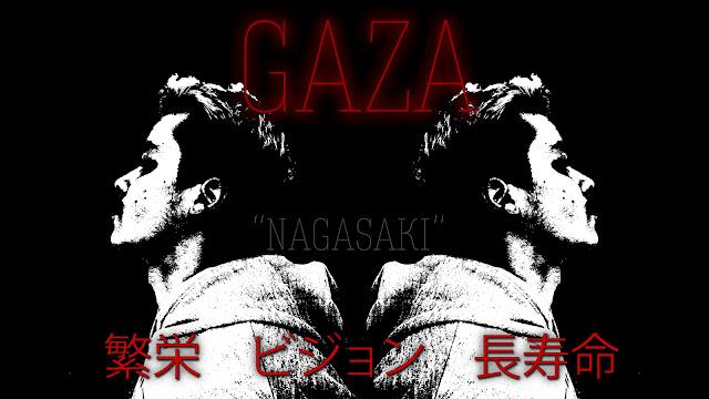 "Gaza lança o EP ""Nagasaki"""