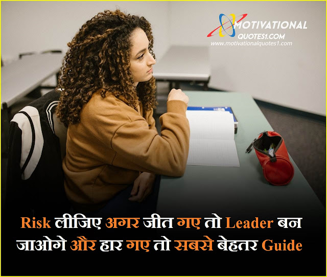 Study Motivation Status Hindi,study motivation quotes in tamil, work hard study hard, my motivation to study, study hard work quotes, study goals quotes,