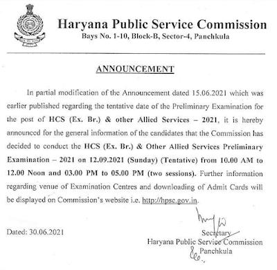 HPSC HCS Exam Date 2021