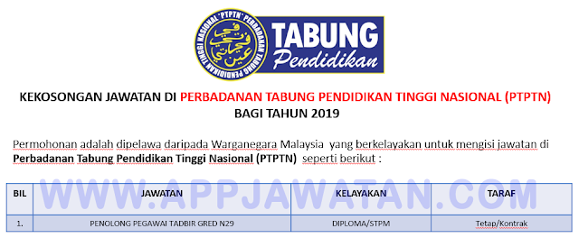 Perbadanan Tabung Pendidikan Tinggi Nasional (PTPTN)