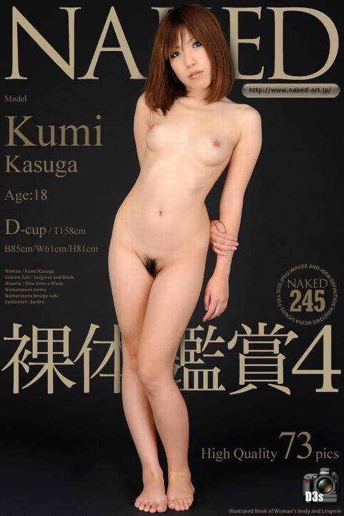 NakedArt-339 Naked-Art No.00339 Karin Yoshizawa 吉沢花梨
