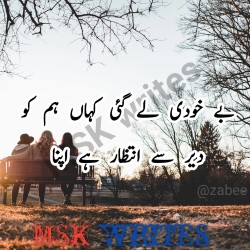 Intezar Sad Poetry Pic