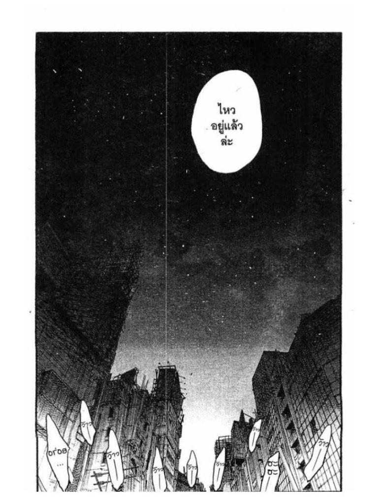 Kanojo wo Mamoru 51 no Houhou - หน้า 148