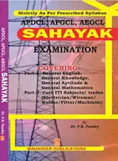 APDCL Sahayak Examination Book Paperback