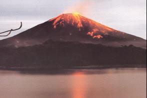 Paisagens Naturais da Costa Rica