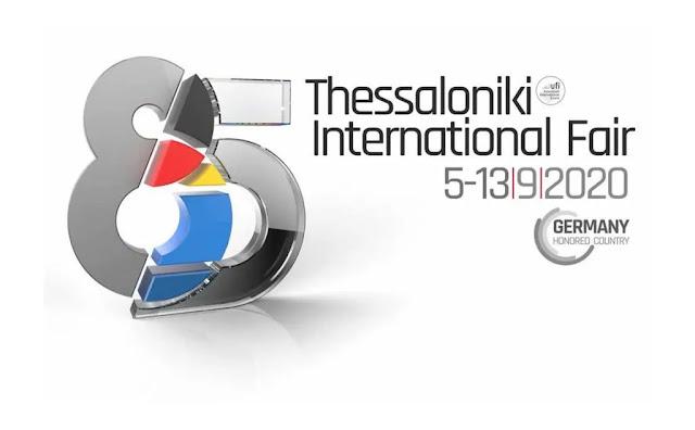 Κάλεσμα του Επιμελητηρίου Αργολίδας για συμμετοχή στο περίπτερο της ΚΕΕΕ στη Διεθνή Έκθεση Θεσσαλονίκης