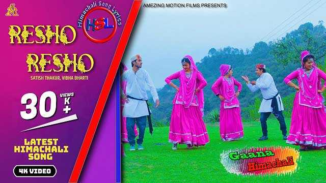 RESHO RESHO mp3 Download Himachali Song - Satish Thakur  ~ Gaana Himachali