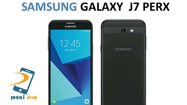 سعر ومواصفات Samsung Galaxy J7 Perx بالصور والفيديو
