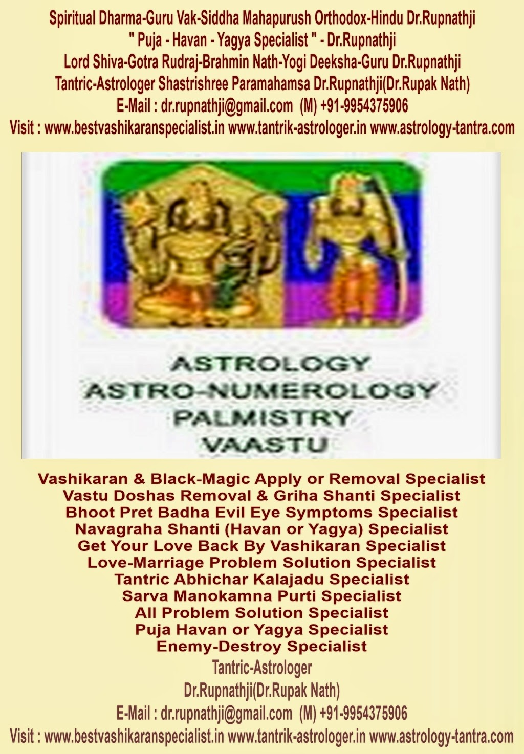 Vedic Astrology fundamentals and basic concepts