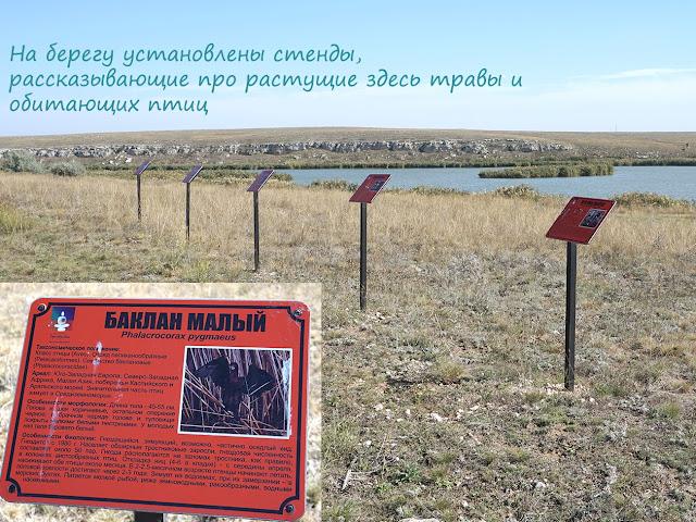 Туристский маршрут по Донузлаву