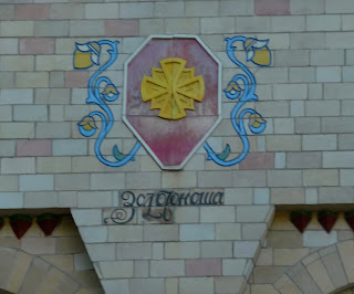 Полтавский краеведческий музей имени Василия Кричевского (УАМ)