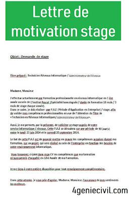 Exemple de lettre de demande de stage