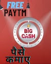Big cash app se paise kaise kamaye। Paytm cash कमाए game खेल कर।