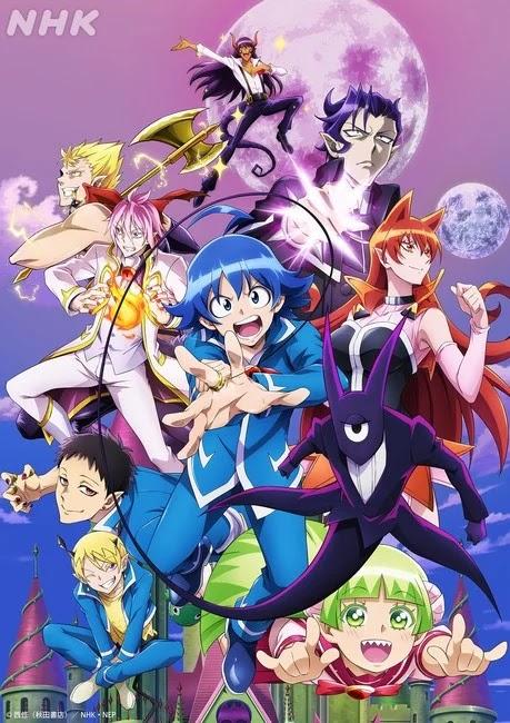 La segunda temporada de Mairimashita! Iruma-kun