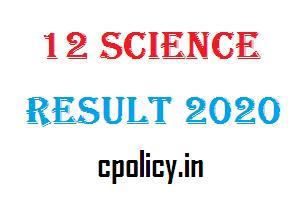 GSEB 12 Science Result 2020