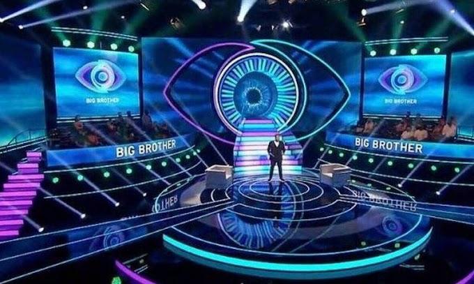 Κόβεται το Big Brother, ραγδαίες εξελίξεις, οικονομική καταστροφη μετά την φυγή μεγάλων ομίλων