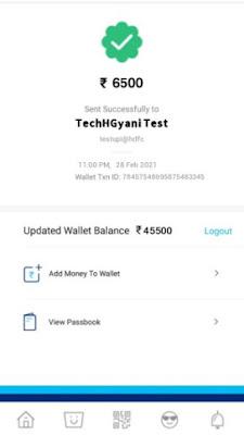 Fake Paytm Screenshot