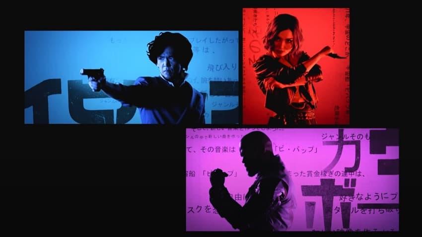 Netflix показал начальные титры сериала «Ковбой Бибоп» по мотивам аниме