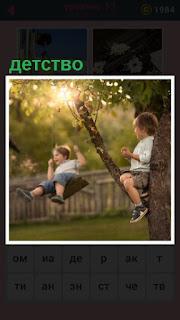 651 слов на качелях дети катаются в детстве 13 уровень