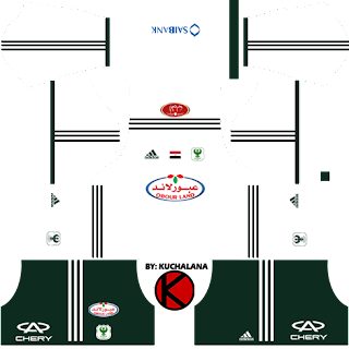 Al-Masry SC 2016/17 - Dream League Soccer Kits and FTS15