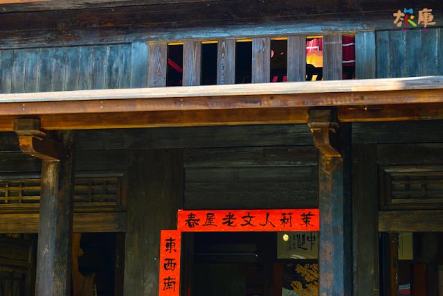 茉莉人文環境教育中心
