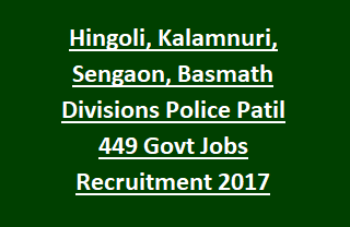 Hingoli, Kalamnuri, Sengaon, Basmath Divisions Police Patil Government Jobs Recruitment online Notification 2017