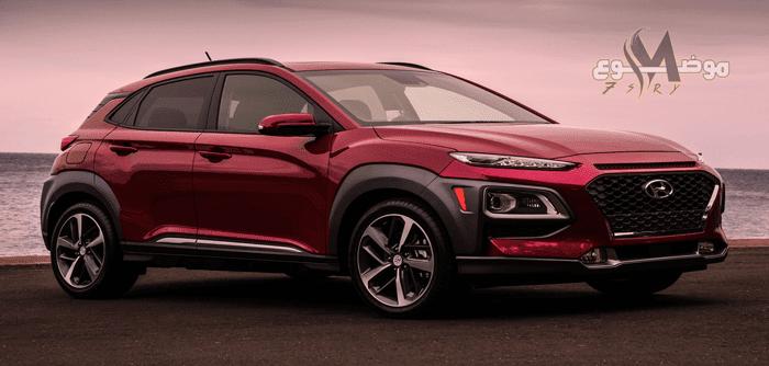 2020 هيونداي كونا | 2020 Hyundai Kona