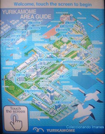 Yurikamome, transporte hasta la isla de Odaiba, en Tokio