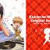 Nueva música Spotify: 'Kaichou wa Maid-sama!', 36 canciones para tu playlist de anime
