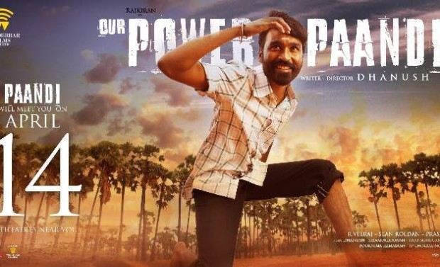 Power Paandi Movie Review and Rating