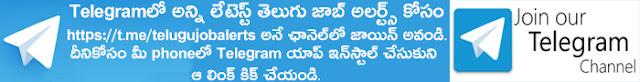 Telugu Job Alerts Telegram