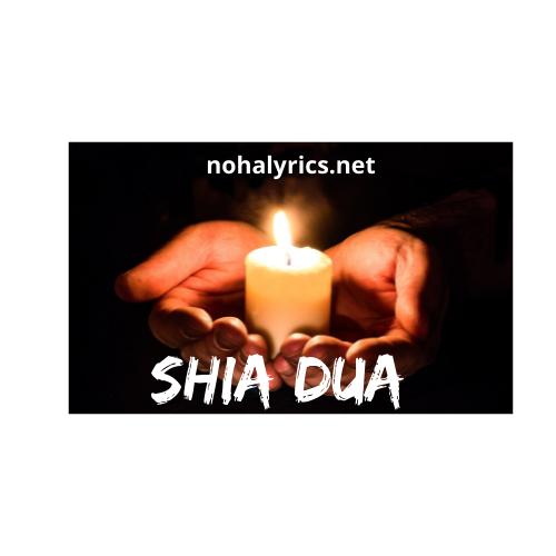 All Shia Dua