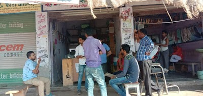 बिजली उपभोक्ता स्वैच्छिक भार बड़बाये ,नहीं तो होगी कार्यवाही | Bairad News