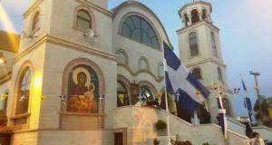 ΛΟΓΟΣ «ΥΠΕΡ ΤΩΝ ΙΕΡΩΣ ΑΠΟΤΕΙΧΙΖΟΝΤΩΝ» ΑΓΙΟΣ ΓΡΗΓΟΡΙΟΣ Ο ΠΑΛΑΜΑΣ ΚΑΙ Η ΘΕΑ ΤΟΥ ΘΕΟΥ
