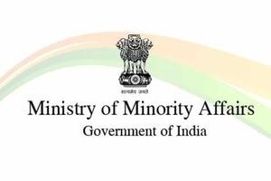 [PDF List] सभी अल्पसंख्यक कल्याण योजनाओं की सूची 2021 (हिंदी में)