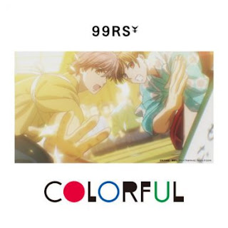[Single] 99RadioService – COLORFUL [MP3/320K/ZIP] | Opening Chihayafuru 3