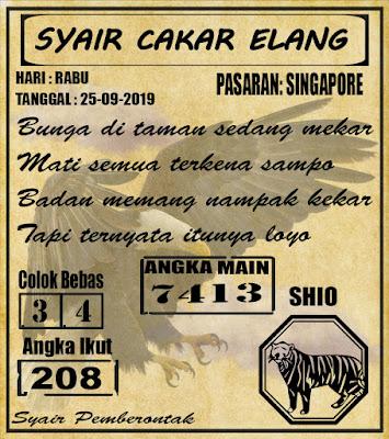 SYAIR SINGAPORE  25-09-2019