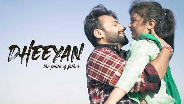 the pride of father dheeyan song lyrics